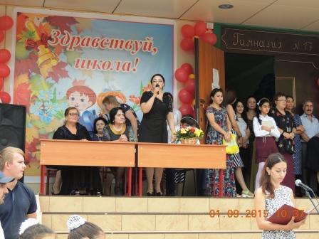 школа 17 махачкала официальный сайт Святому мученику